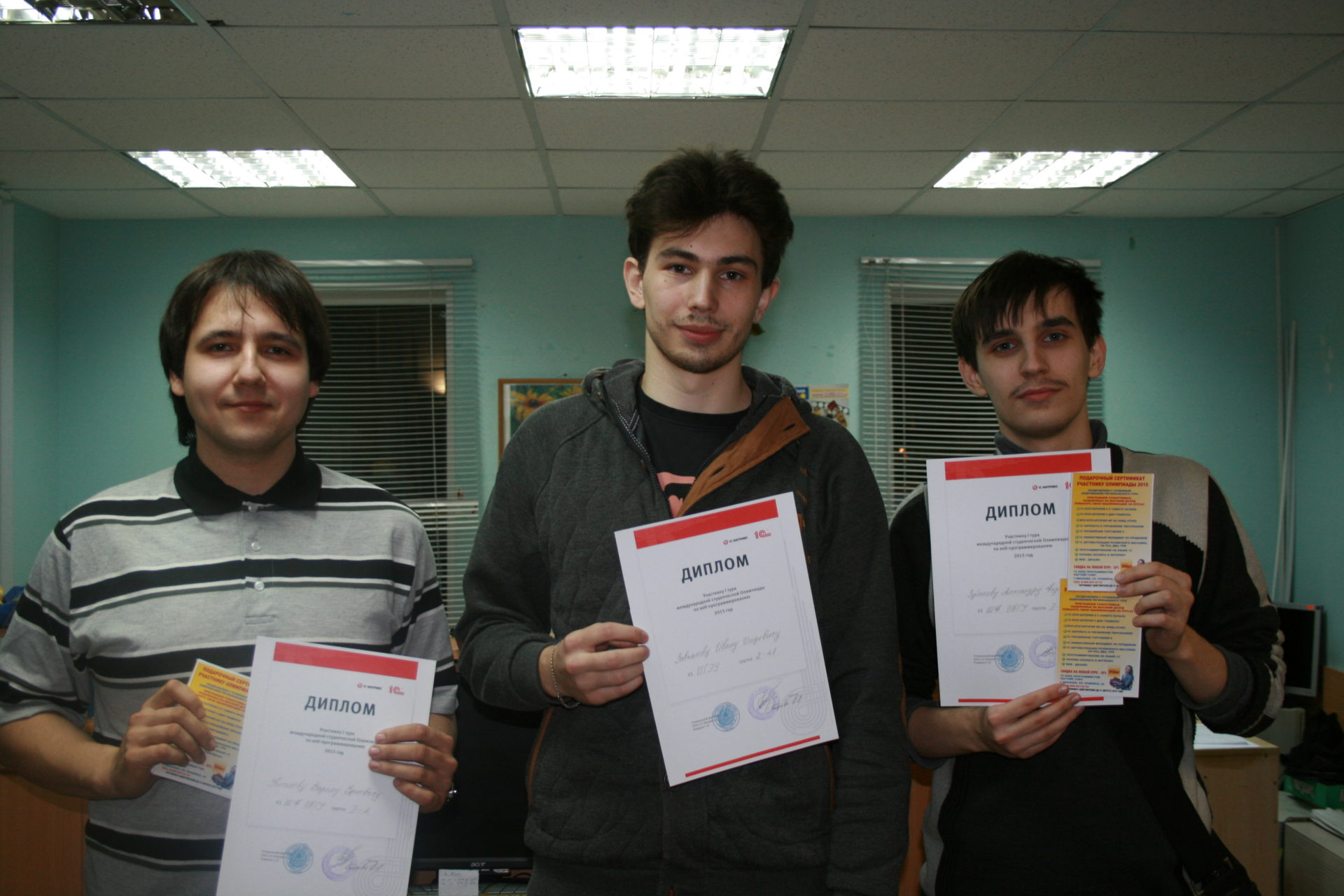 participants in the 1st round of the Olympiad on web-programming Shuya