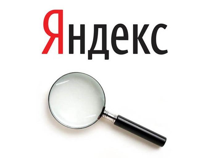 Достаточно ли вы знаете о Yandex?