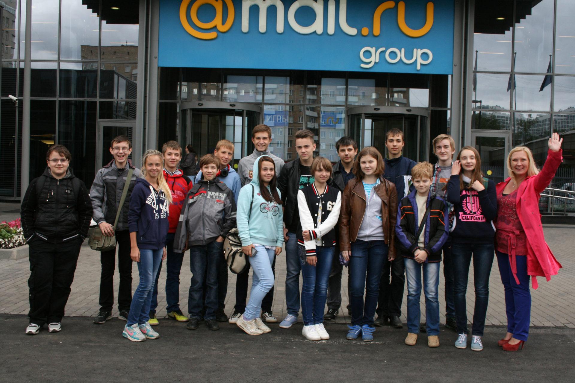 Приключения 1С: Клуба программистов в Москве!