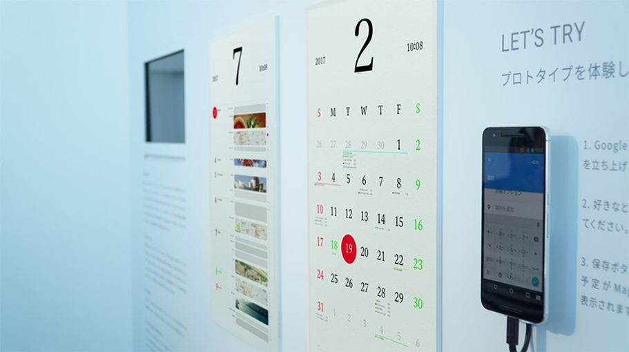 Умный настенный календарь