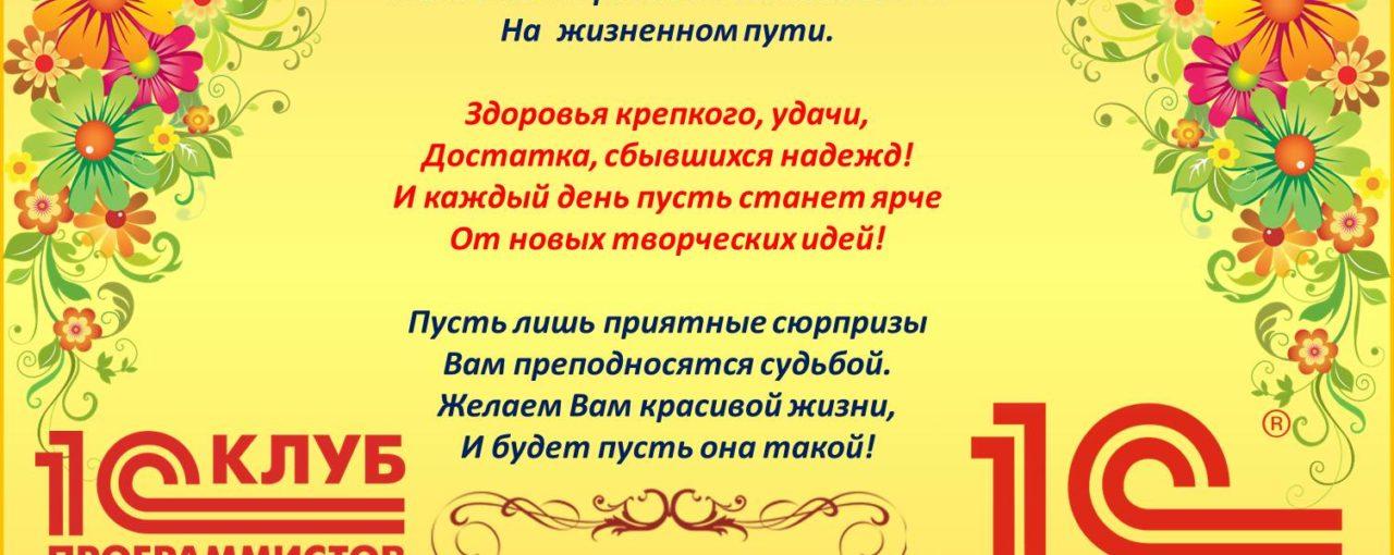 Поздравляем с Днем Рождения Ольгу Гагарину!