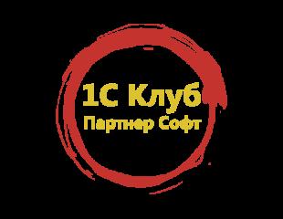 1С Клуб программистов для школьников Иваново Шуя