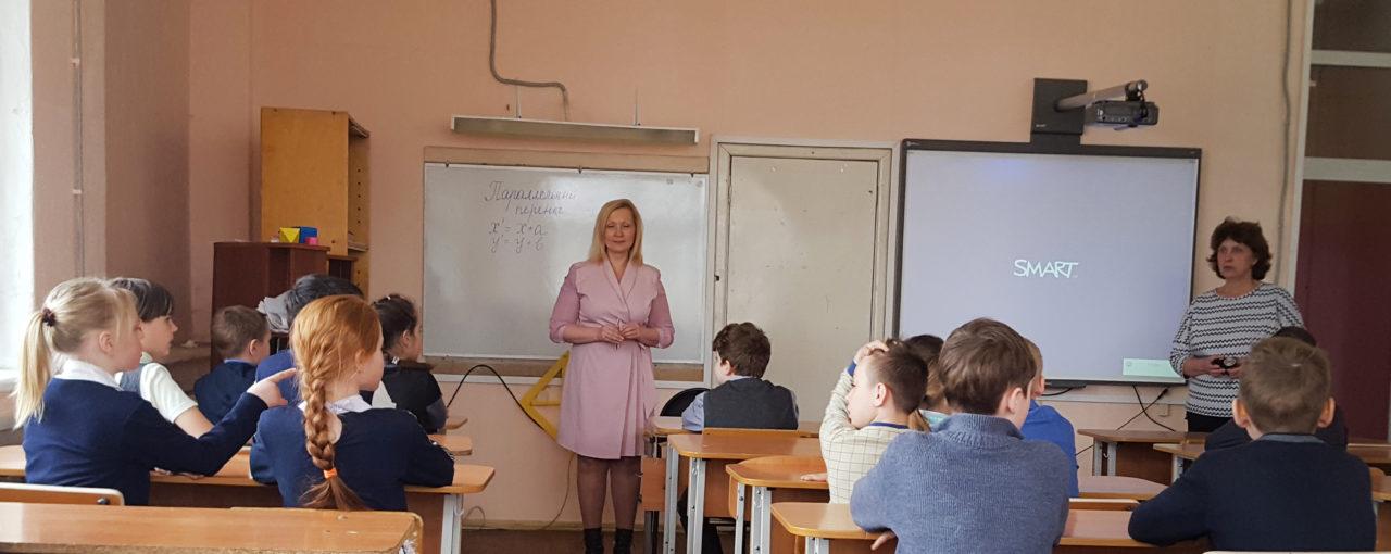 """Инновационный """"Урок цифры"""" прошел в школах Иванова и Шуи"""