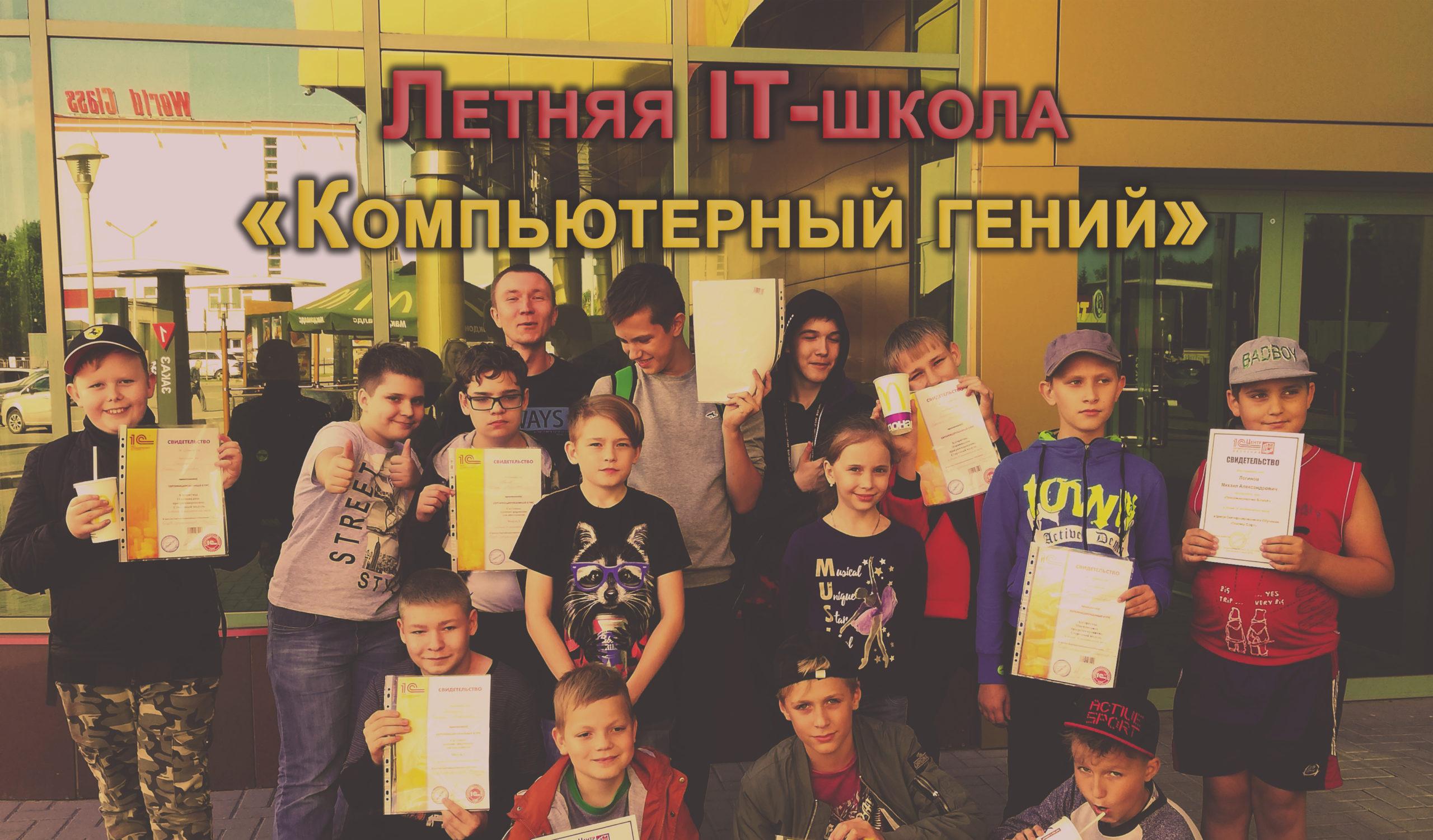 -1С-Клубаввв-scaled